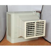 Воздушный охладитель Windows Cooler