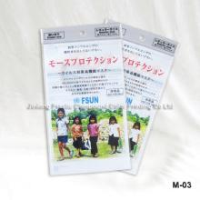 Пластиковый пакет для масок