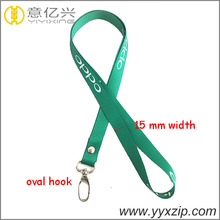 fashion oppo phone brand lanyard with oval hook