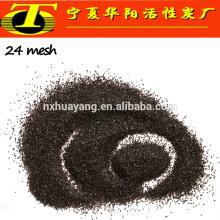 Китай коричневый оксид алюминия гранулы СМИ