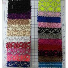 Ck-221 Indoor Decoration Textile Wallpaper