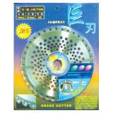saw blade for cutting brush GS-G