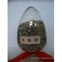 Palladium Catalyst 0.25% Min