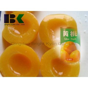 Multipurpose Function of Canned Yellow Peach in Syrup