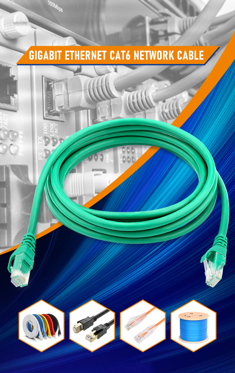 CAT6 Patch Cable 1(1)_01
