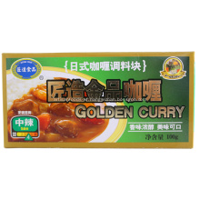 100g Multiple Flavors Curry Cube Stock Spices Best Selling Accepted