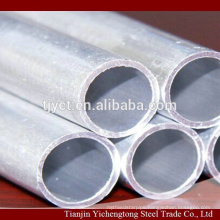 Thick wall aluminum pipe/tubes 3003 6063 T6