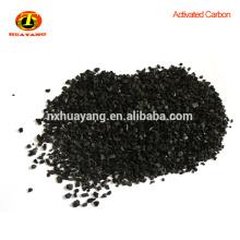 Charbon actif granulaire à base de charbon de Huayang utilisé dans l'industrie chimique
