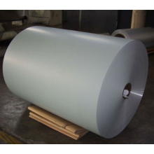 7mm Thickness 1100 Aluminum Coil for ceiling