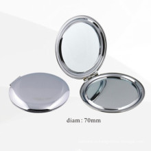 Серебряное двойное 70мм компактное зеркало (BOX-42)