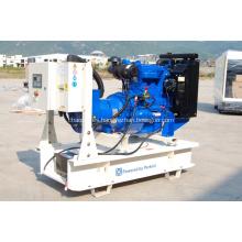 sistema de generador diesel de Perkins