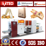 Automatic Paper Bag Machine (RZ-G320J Series)