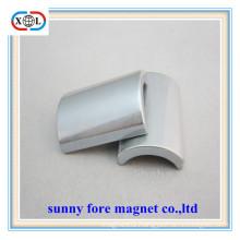 China homemade permanent magnet generator