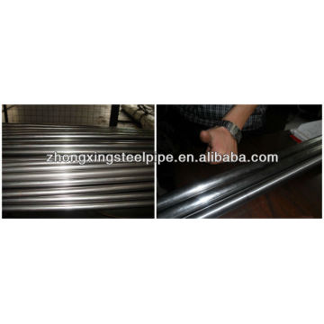 en 10305 e235 precision seamless steel tube