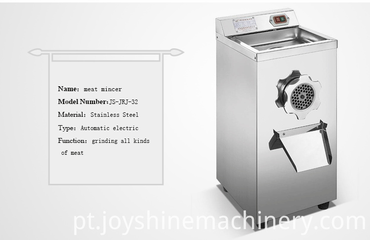 Meat Mincer 02