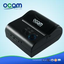 OCPP-M082 --- 80mm Handheld Portable Bluetooth Bus Ticket Printer