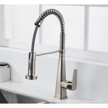 YLK3025N  2021  high quality single hole brass kitchen faucets with pull down sprayer sink kitchen