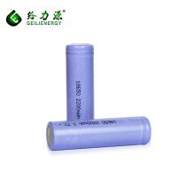 Großhandelspreise 3.7v 2200mAh Batterie 18650 Li-Ionen-Akku