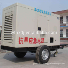 16kw-1200kw CE ISO dc power generation trainer for sale