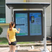 Double affichage LCD pour la publicité