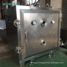 CE ISO Certificate  Vacuum Tray Dryer /Drying Machine / Dehydrator For Pet Foods Pet Treats