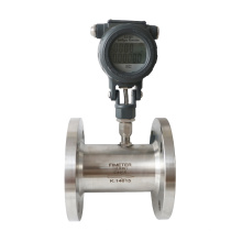 Débitmètre à turbine avec connexion à vis débitmètre à faible coût