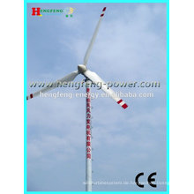 Permanent-Magnet Wind Power Generator 15kw