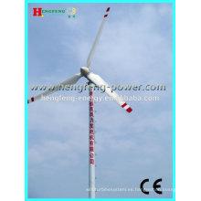 alta calidad de generador de energía eólica para uso doméstico