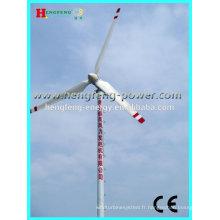 haute qualité du générateur de puissance de vent pour un usage domestique