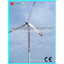high quality of wind power generator for home use