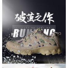 Coupe de tactiques militaire des Forces spéciales des bottes de Combat été bas Boot