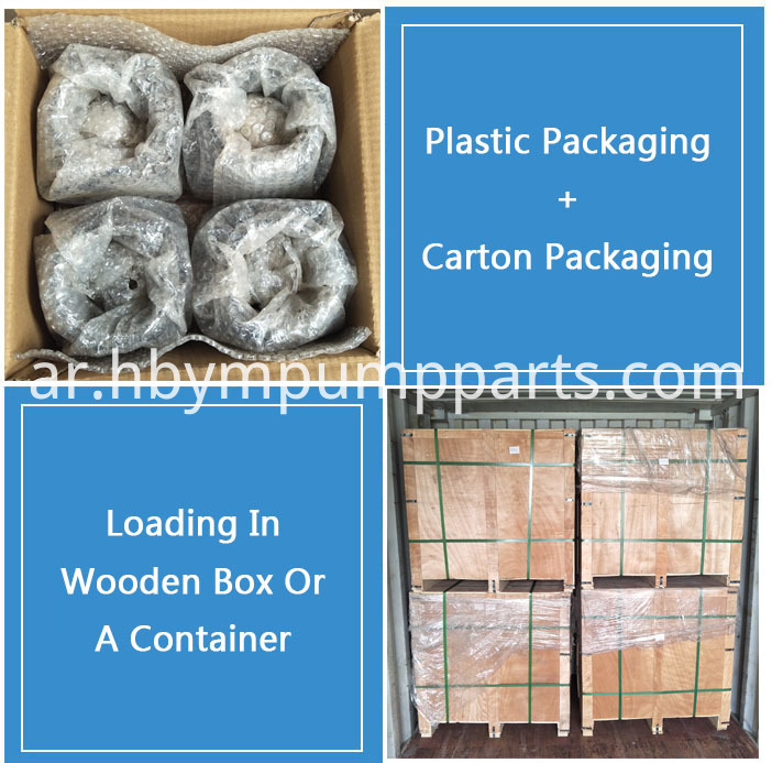 upper housing assy packaging