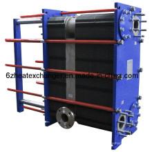 Intercambiador de calor de placas de agua a enfriador de agua de alta eficiencia
