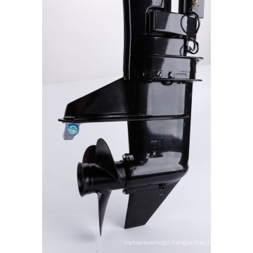 Skipper 9 9HP Water Cooled 2 Stroke Outboard Motor for Boat