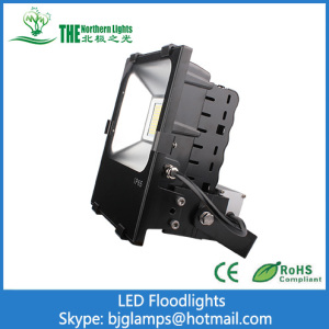 50W LED Floodlights of Outdoor lighting
