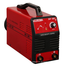 DC Inverter Arc Welding Machine (ZX7-200S)