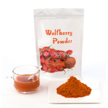 Chinese+Herb+Goji+Berry+Powder