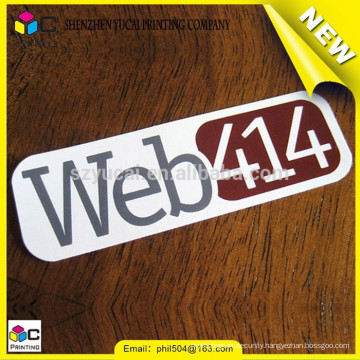 China supplier label roll sticker printing and vinyl hologram sticker printing