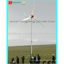 CE direct drive low speed low starting torque permanent magnet generator 10kw horizontal axis wind turbine