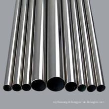 Tube sanitaire en acier inoxydable sans soudure de haute qualité