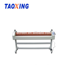 laminating machine for laminating books