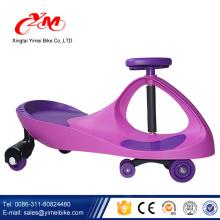 2017 heißer verkauf kids cute Swaying Car / China schaukel auto für baby / Blinklicht kinder schwing auto