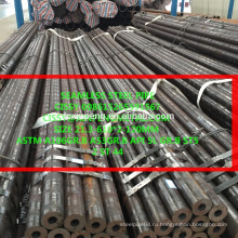 Горячекатаный ASTM A106 класс B углеродистая бесшовная стальная труба профессиональный производитель