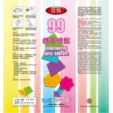 Emboridery adhesive spray 99#