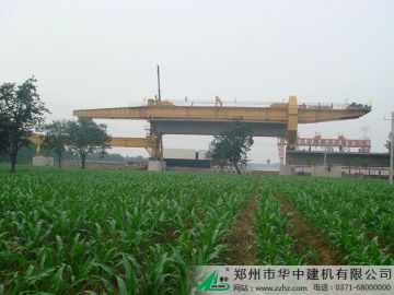 Bridge Girder Launcher  bridging crane  launching crane heavy-lift crane    bridge construction crane bridge-erecting crane   br