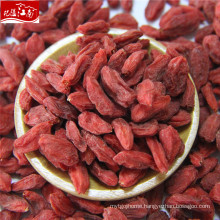 Factory supply wholesale china goji