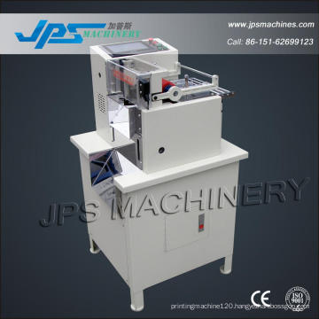 160mm Microcomputer Expandable Sleeve and PVC Sleeve Cutting Machine