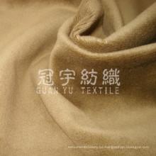 Suave corto pila terciopelo casa textil tela sofá compuesto