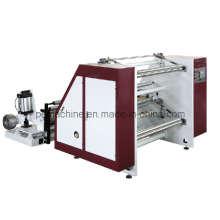 Высокоскоростная машина для продольной резки и перемотки бумаги (серия Zfq-C)