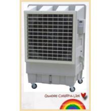 Портативный испарительный воздушный охладитель.